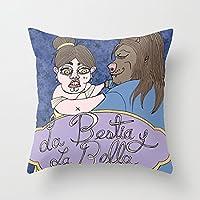 抱き枕カバー 獣と美 枕カバー デザイン 個性 背当て お部屋のソファー ベッド 車に適用インテリア