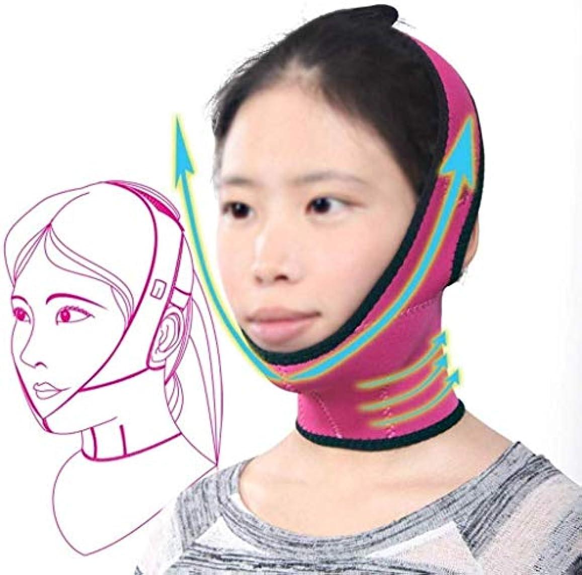 学ぶささいなビン美容と実用的なフェイスリフトマスク、スリミングベルトフェイスマスク強力なリフティングスモールVフェイスシンフェイスバンデージ美容フェイスリフティングフェイススモールフェイスシンフェイスマスク