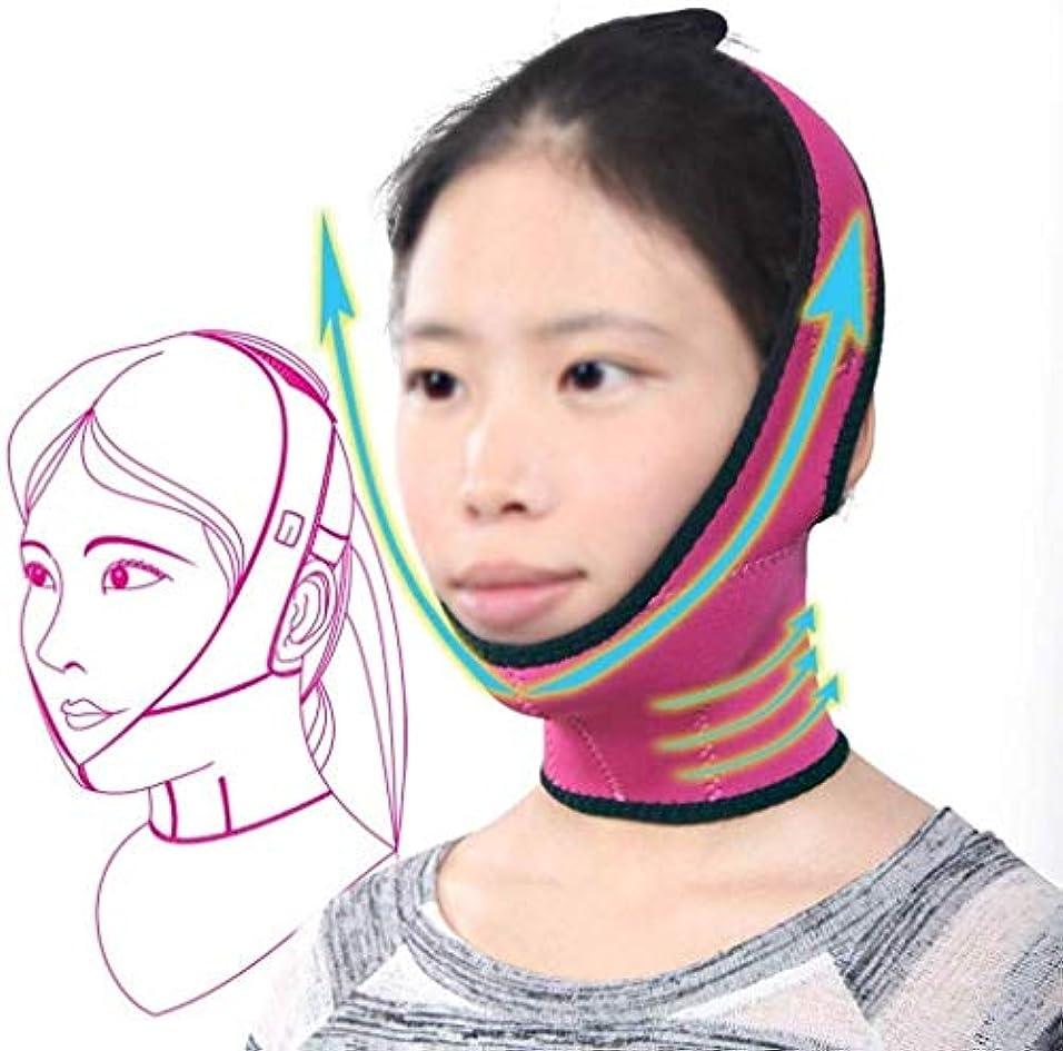 エスカレーターリル援助美容と実用的なフェイスリフトマスク、スリミングベルトフェイスマスク強力なリフティングスモールVフェイスシンフェイスバンデージ美容フェイスリフティングフェイススモールフェイスシンフェイスマスク