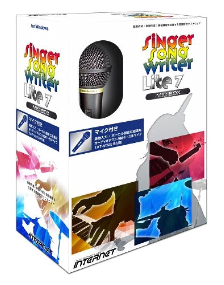 思い出させる玉未満インターネット Singer Song Writer Lite 7 MIC BOX