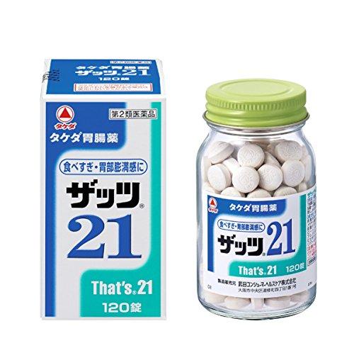 【第2類医薬品】ザッツ 21 120錠