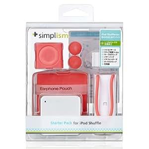 Simplism iPod shuffle (4th) スターターパック シリコンケース、ACアダプター等、7アイテムパック 抗菌仕様 ピンク TR-SPSF12-PK