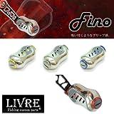 メガテック リブレ(LIVRE) カスタムチタンノブ フィーノ(Fino) 1個 シルバー/レッド