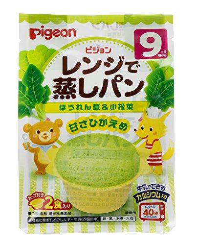 ピジョン レンジで蒸しパン ほうれん草&小松菜 2食入