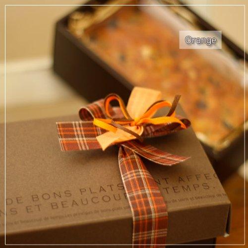 こだわりのミックスパウンドケーキ・ギフトボックス〜和歌山産オレンジとレーズンとチョコとナッツのパウンドケーキ(焼き菓子)箱入り(包装/リボン)【お歳暮・プレゼント・お祝い・お礼に】
