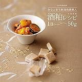 みなとまち新潟発酵美人 酒粕レシピ 1日50g (cushubook)