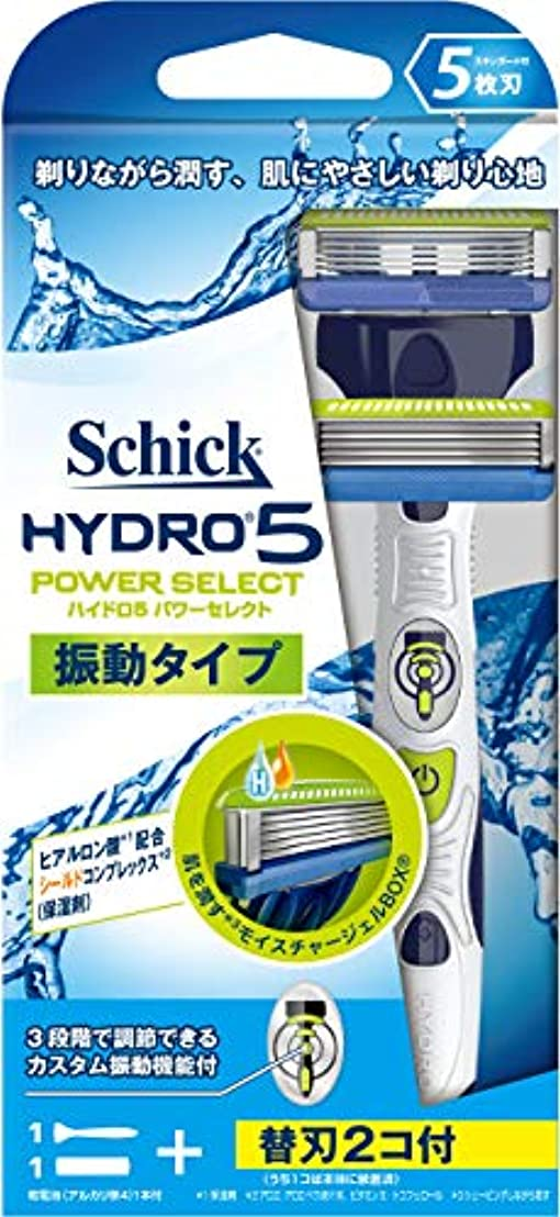 うまくやる()部分保守可能シック Schick 5枚刃 ハイドロ5 パワーセレクト ダブルホルダー (替刃2コ付)