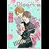 .Bloom ドットブルーム vol.05 2017 Spring