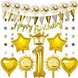 1歳誕生日飾り付け ゴールド 数字1 HAPPY BIRTHDAYバナー 三角バナー クラウンサンスターハートアルミバルーン ガーランド 男の子女の子 誕生日 ベビーシャワー飾り 部屋装飾