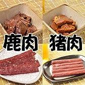 鹿食免ギフトセット 鹿肉ジャーキー ×2 鹿肉スティック ×1 鹿肉味噌煮×2 猪大和煮 ×2