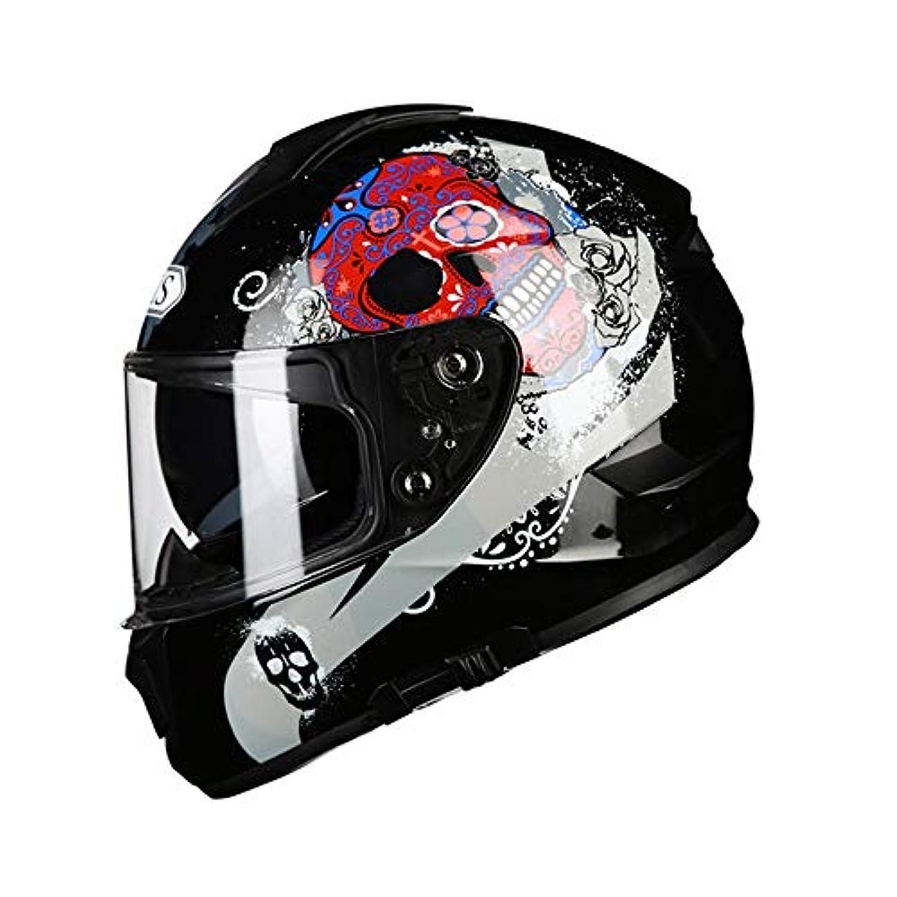積極的にルートセーターTOMSSL高品質 Abs黒オートバイヘルメット男性フルカバー四季機関車電気自動車フルフェイスヘルメット防曇ダブルレンズカラースカルパターン TOMSSL高品質 (Size : XXL)
