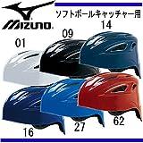 ミズノ(MIZUNO) ソフトボール キャッチャーヘルメット 2HA580 09 M