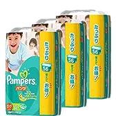パンパース パンツ  ウルトラジャンボ ビッグ 168枚 (56枚×3個) (パンツタイプ)