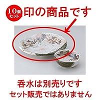 10個セット 織部古木天皿 [ 22.5 x 20.5 x 3.8cm ] 【 天皿 】 【 料亭 旅館 和食器 飲食店 業務用 】