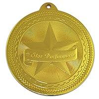 STAR実行者賞ゴールドメダル 50 Pack