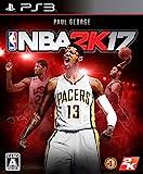 【PS3】NBA 2K17 【初回封入特典】ゲーム内通貨VC5,000単位、MyTEAM モード用アイテムなどのゲーム内アイテムが含まれるDLC封入