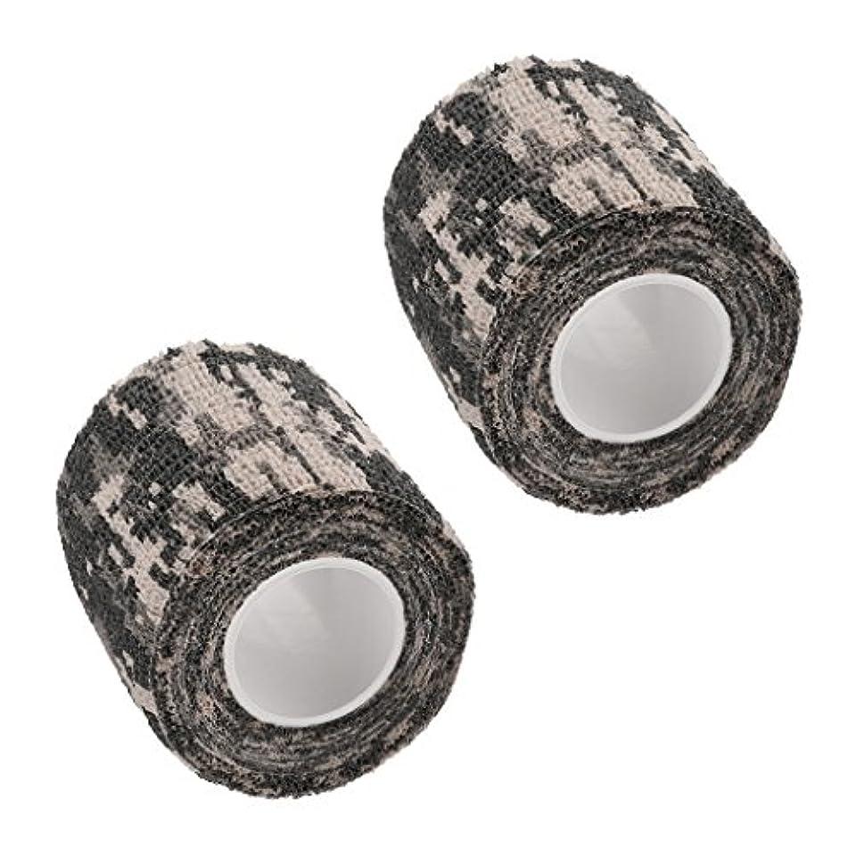 教森セレナPerfeclan 2個 カモテープ カモ 迷彩 カモフラージュ テープ カモフラ 迷彩テープ 5cmx4.5m