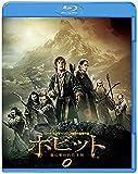 ホビット 竜に奪われた王国 [WB COLLECTION][AmazonDVDコレクション] [Blu-ray]