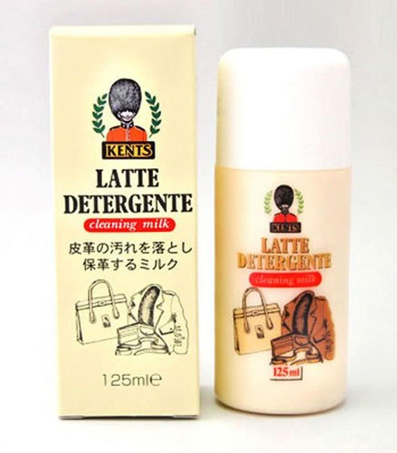 悲劇的なペンに勝る近藤 KENTS(ケント) クリーニングミルク 125ml