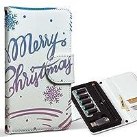 スマコレ ploom TECH プルームテック 専用 レザーケース 手帳型 タバコ ケース カバー 合皮 ケース カバー 収納 プルームケース デザイン 革 クリスマス 雪 結晶 010067