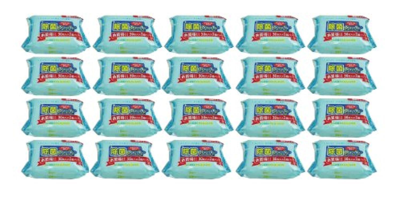 【まとめ買いセット】ミニ除菌 ウェットシート30枚×2P×20個セット 合計1200枚 WB-209