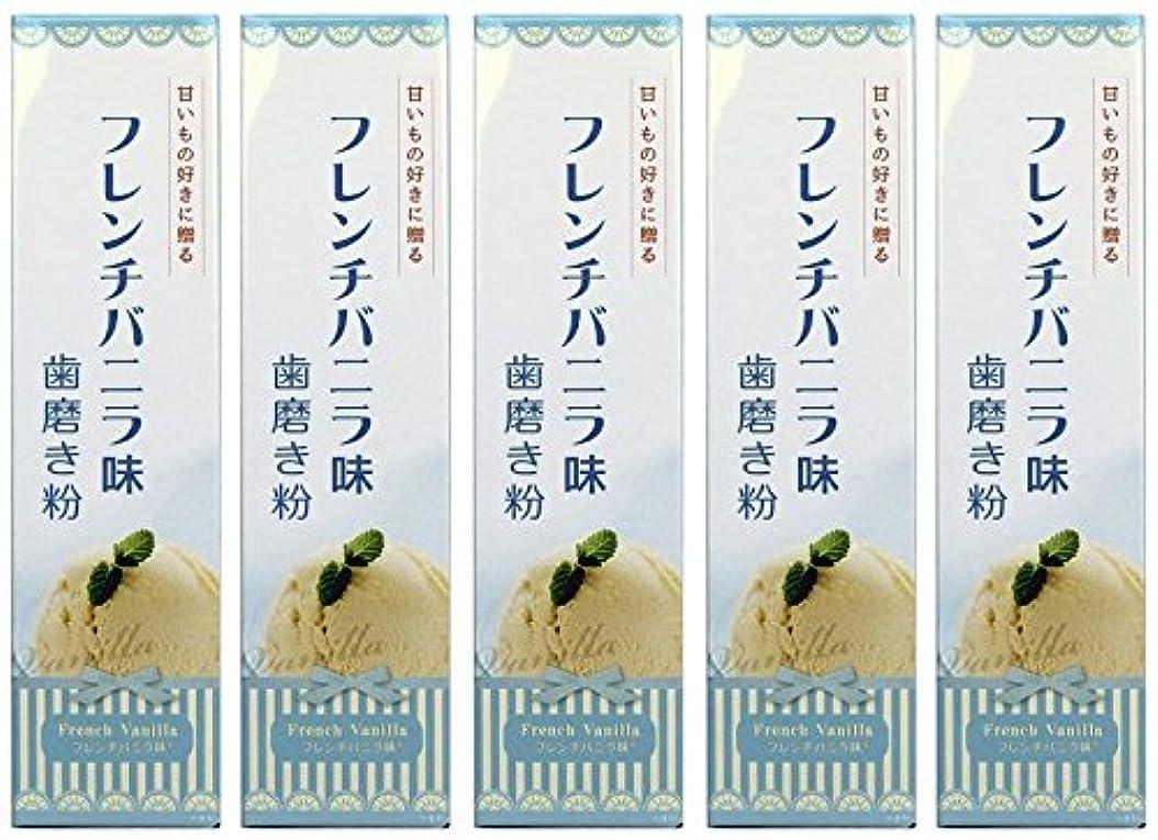 用心深いアイドル開示するSWEETS 歯磨き粉 バニラ味 70g (5本)