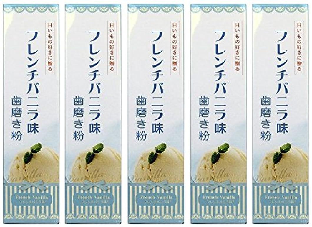 ポインタ差別化するオーケストラSWEETS 歯磨き粉 バニラ味 70g (5本)