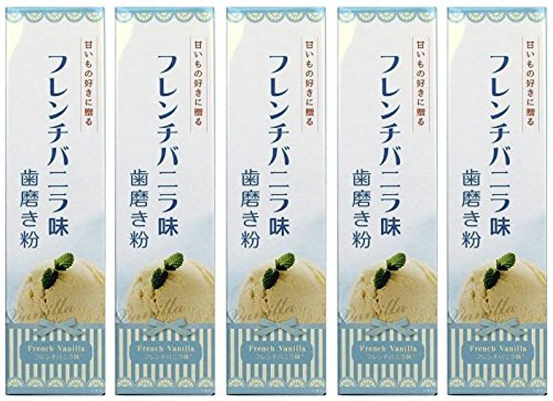 医薬空の静めるSWEETS 歯磨き粉 バニラ味 70g (5本)