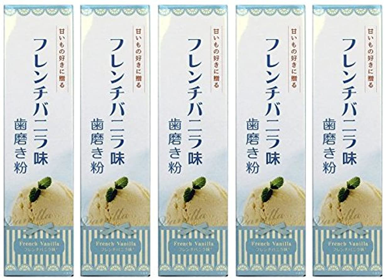 科学者エンコミウム作るSWEETS 歯磨き粉 バニラ味 70g (5本)
