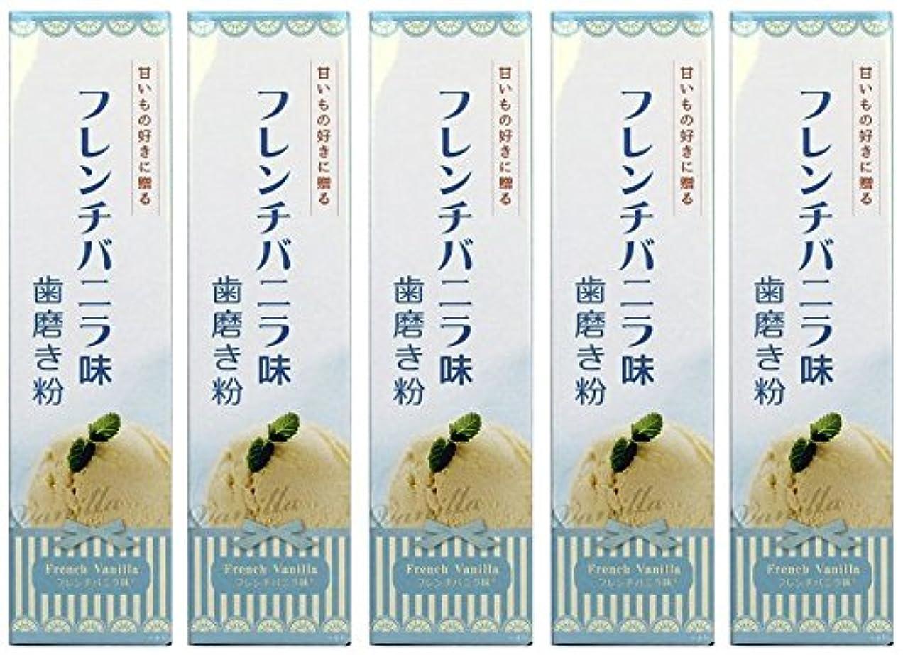 アークネズミキャプテンSWEETS 歯磨き粉 バニラ味 70g (5本)