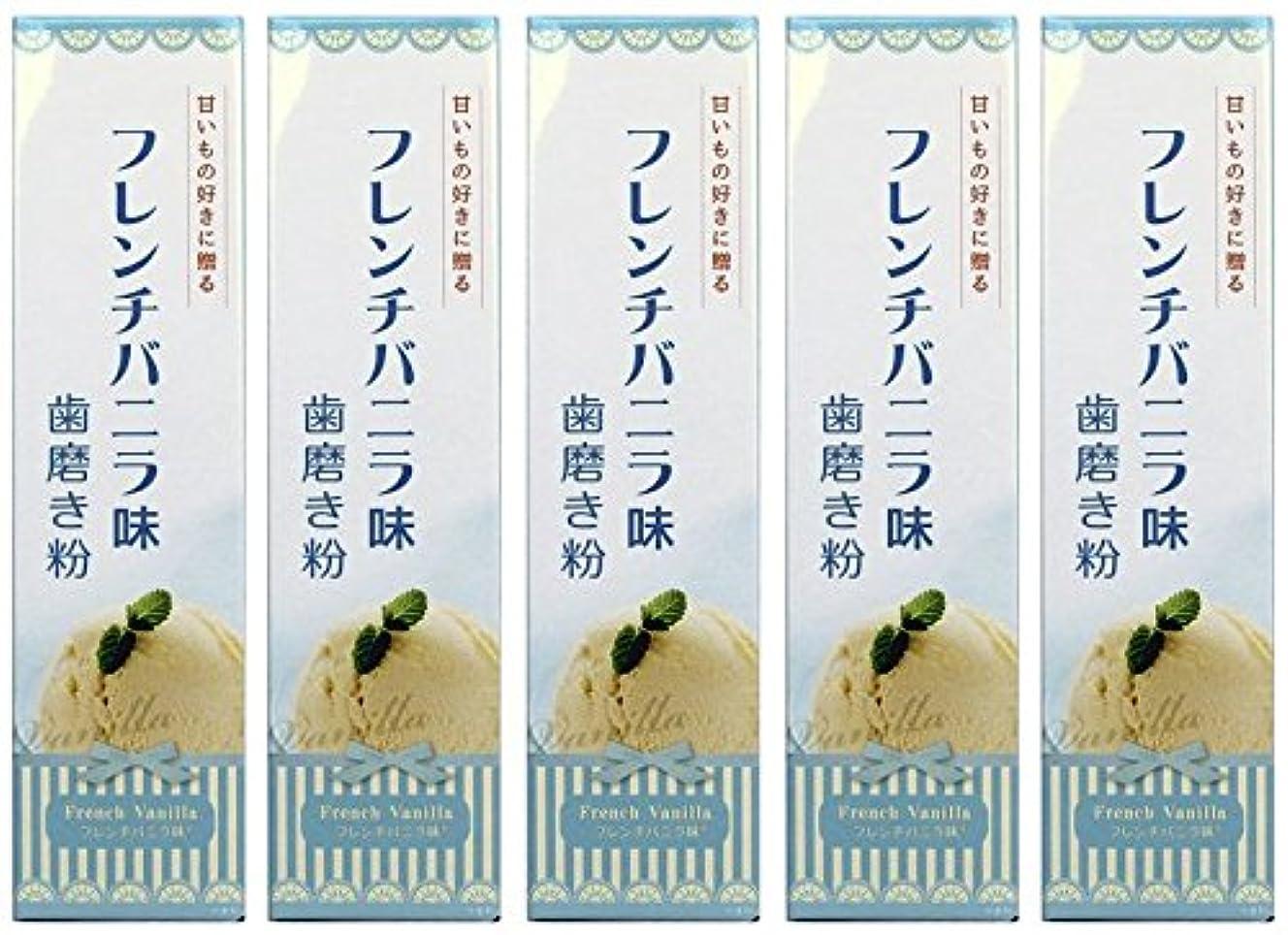 味わうバッフルアーティキュレーションSWEETS 歯磨き粉 バニラ味 70g (5本)