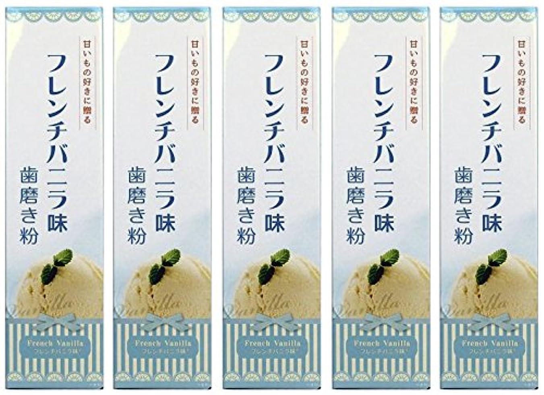 ストレージバルコニーレジデンスSWEETS 歯磨き粉 バニラ味 70g (5本)