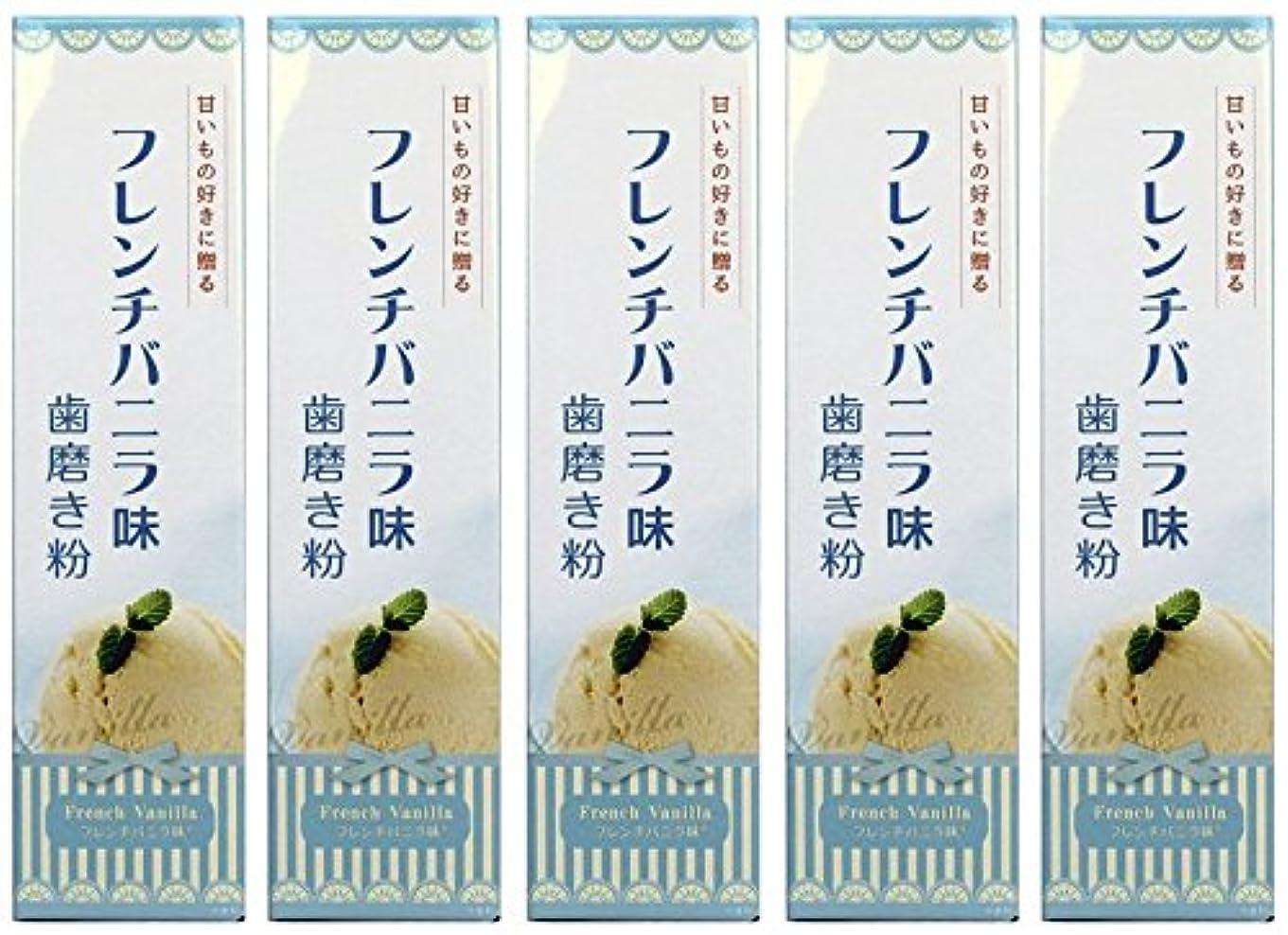 安全でない不足いわゆるSWEETS 歯磨き粉 バニラ味 70g (5本)