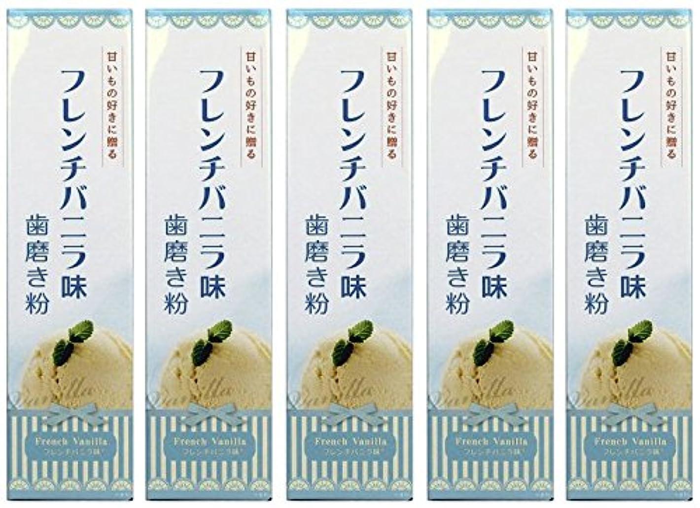 群がる羽気取らないSWEETS 歯磨き粉 バニラ味 70g (5本)