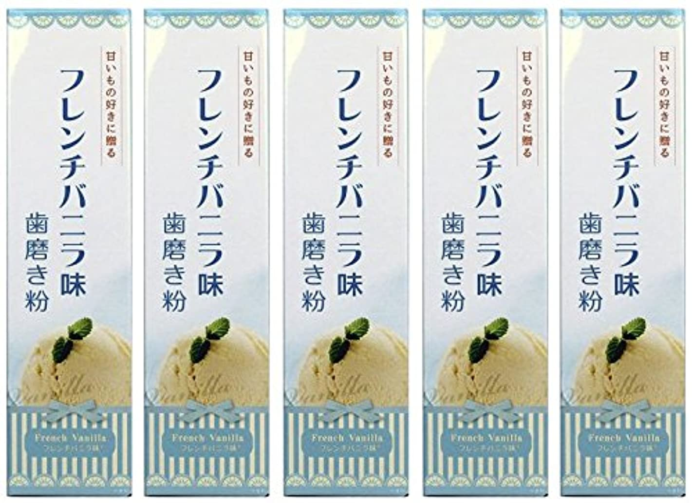 切り下げ運命的な気取らないSWEETS 歯磨き粉 バニラ味 70g (5本)