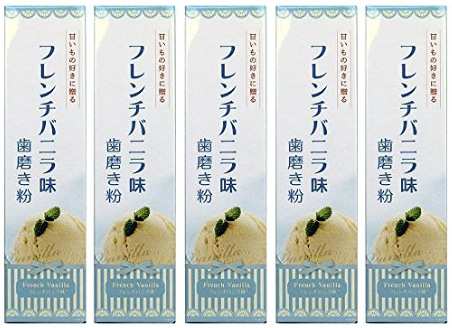 コース証拠渦SWEETS 歯磨き粉 バニラ味 70g (5本)