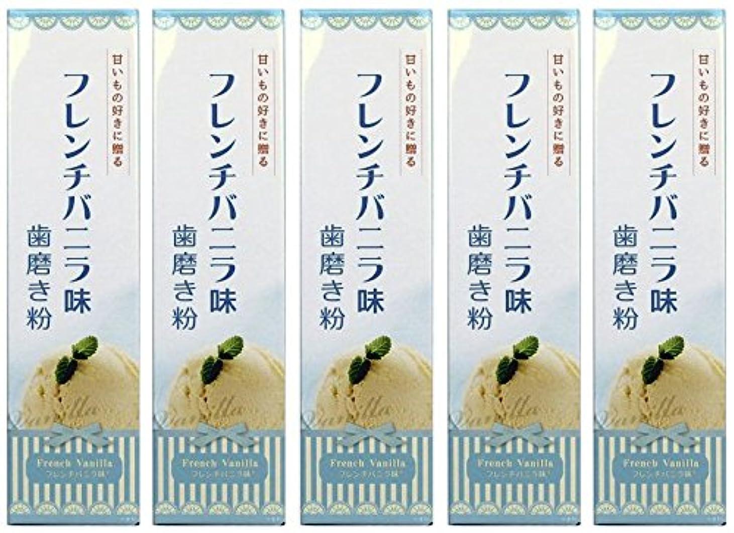 メンダシティ退屈な債務者SWEETS 歯磨き粉 バニラ味 70g (5本)