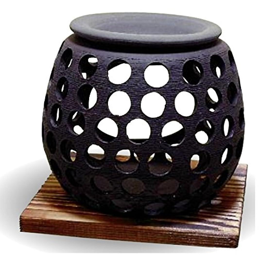 泥だらけ形成重くする常滑焼 茶香炉(アロマポット)径10×高さ9cm