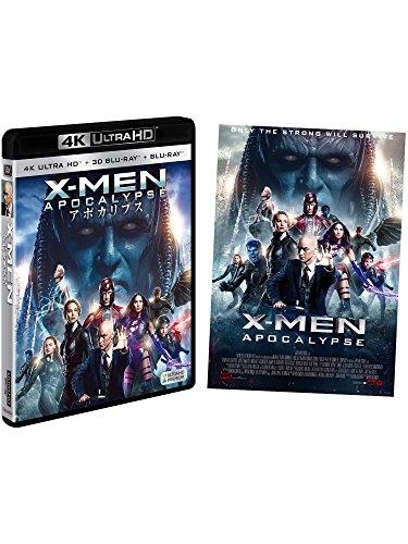 【Amazon.co.jp限定】X-MEN:アポカリプス (A3サイズポスター付き)(3枚組)[4K ULTRA HD + 3D + Blu-ray]の詳細を見る