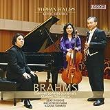 ブラームス:クラリネット・ソナタ第1番、第2番/クラリネット三重奏曲
