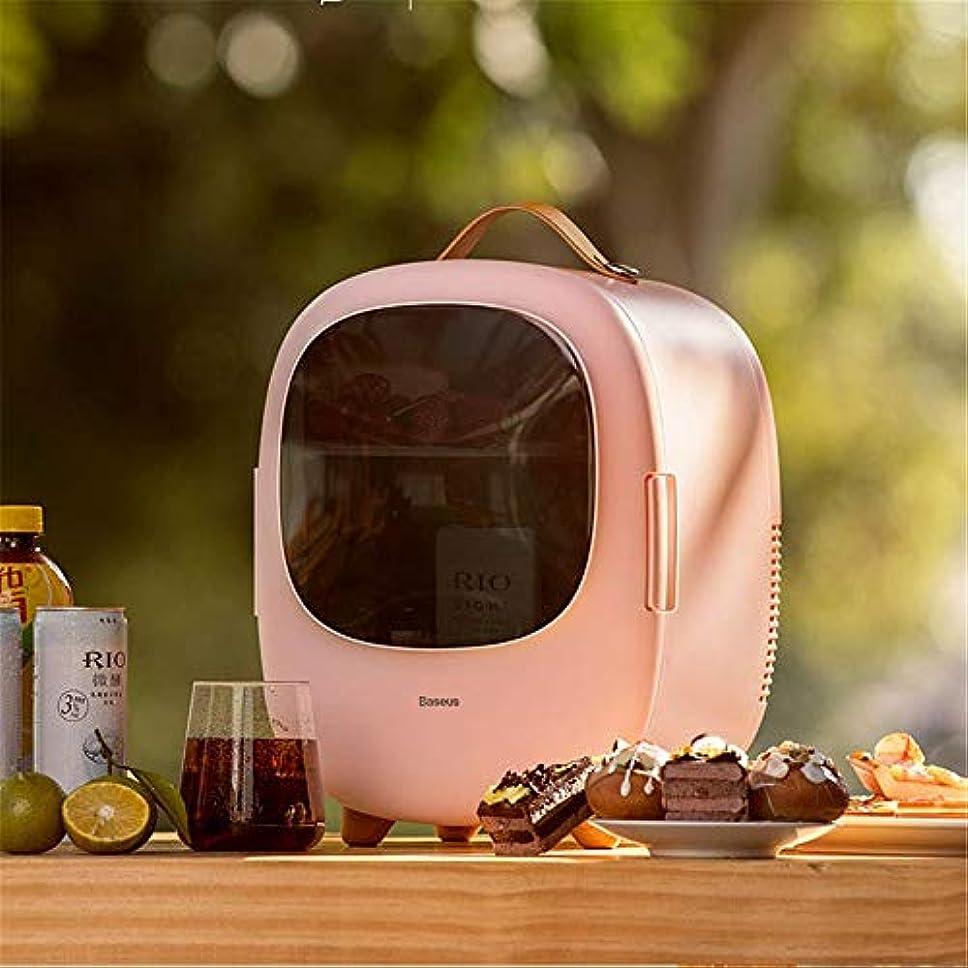 子豚不承認アレルギー性ポータブル静音小型車載冷蔵庫 8Lミニ冷蔵庫小型寮冷凍車のホームデュアルユース冷蔵庫カークーラーポータブル小型冷蔵庫 (Color : Pink, Size : 8L)