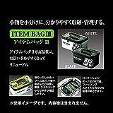 リューギ(RYUGI) BIB174 アイテムバッグIII 黒 BIB174 画像