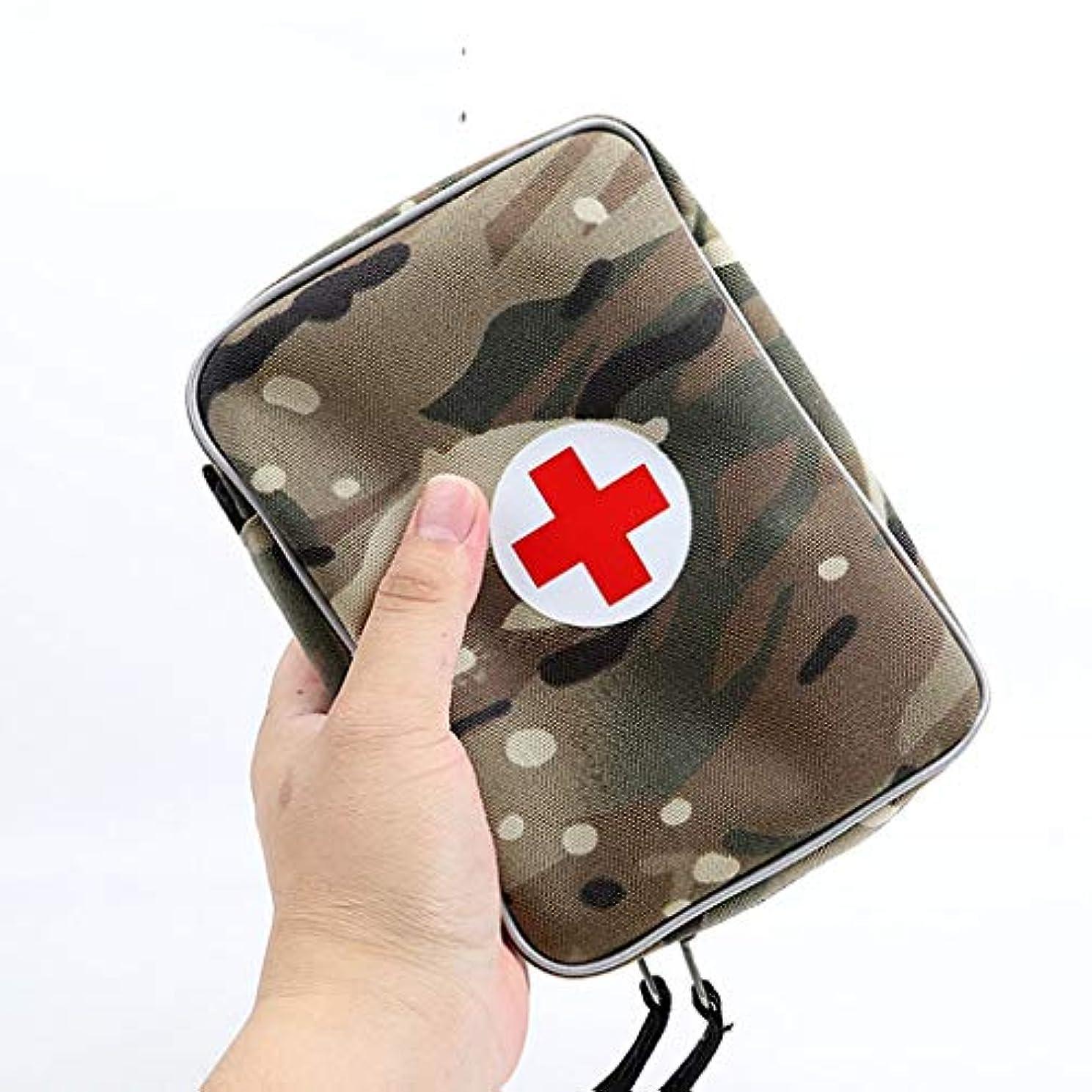 やむを得ない株式仮装YYFRB 屋外の応急処置キット、ポータブル緊急キット、防水救急箱 医学パッケージ