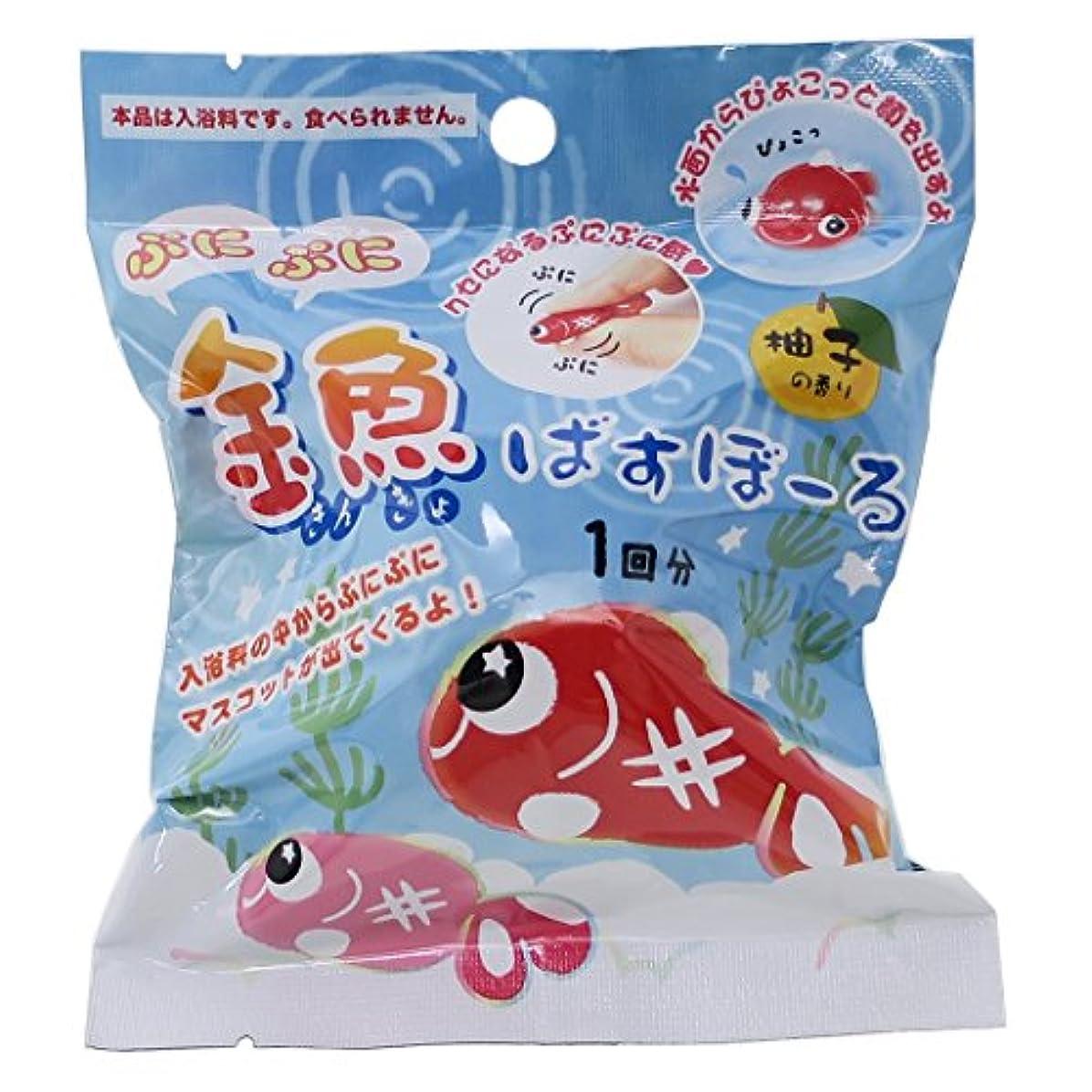アライメント有用バリアぷにぷに金魚バスボール 柚子の香り 80g 1個入