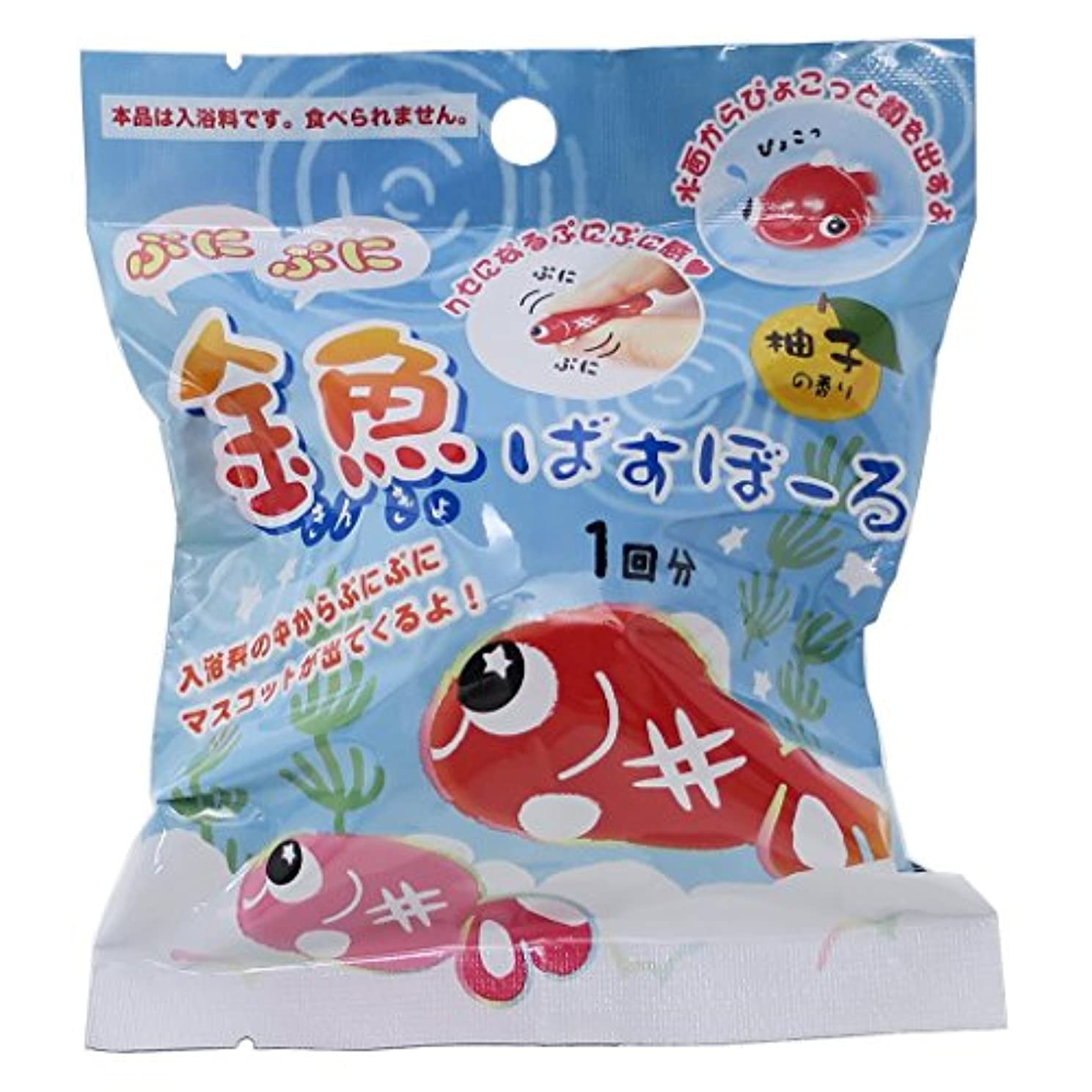 パンフレット鉛憂慮すべきぷにぷに金魚バスボール 柚子の香り 80g 1個入