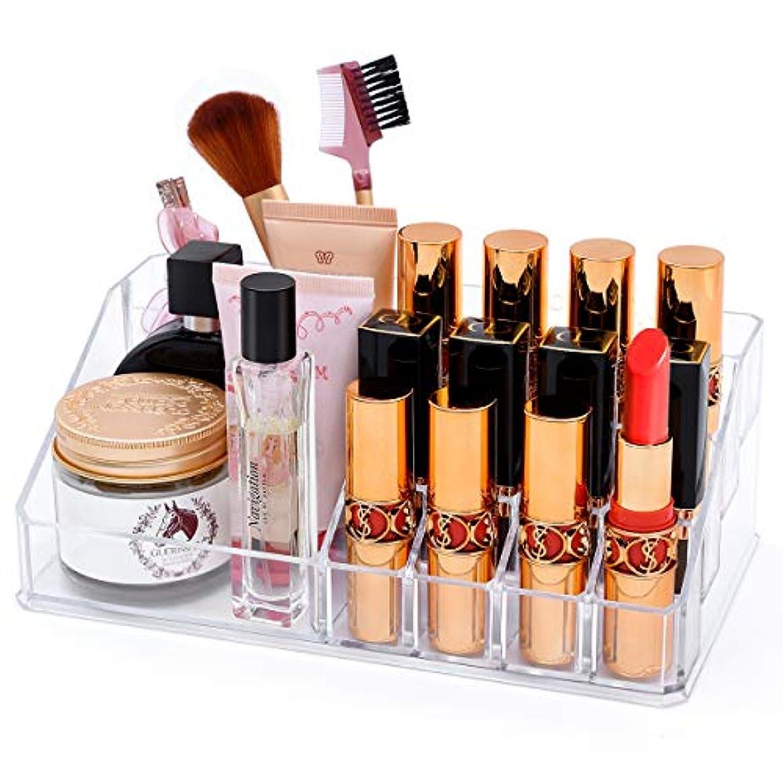 糞賞アライアンスFORSONT 口紅ボックス 化粧品収納ボックス 口紅ホルダー 透明 香水/化粧筆/口紅収納