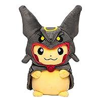 Pokemon Center限定Pikachu 9インチPlushブラックRayquaza Ver