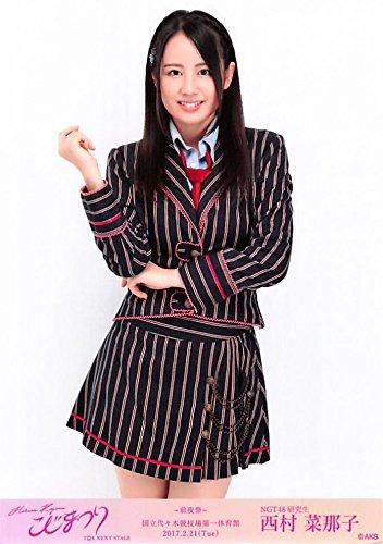 【西村菜那子】 公式生写真 AKB48 こじまつり 前夜祭V...