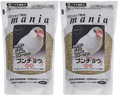 mania(マニア) プロショップ専用 ブンチョウ 1L×2袋
