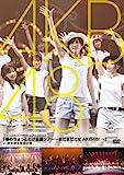 「春のちょっとだけ全国ツアー~まだまだだぜ AKB48!~」in 東京厚生年金会館[DVD]